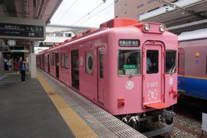 【マイクロエース】南海電鉄7100系「めでたいでんしゃ さち」再生産