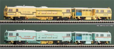 【グリーンマックス】マルチプルタイタンパー(純正色・ 東鉄工業色)再生産