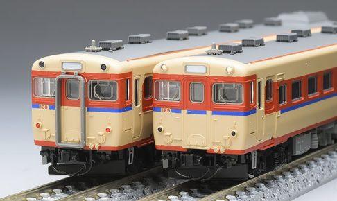 TOMIX トミックス 98040 JR キハ56系ディーゼルカー(青帯)セットB