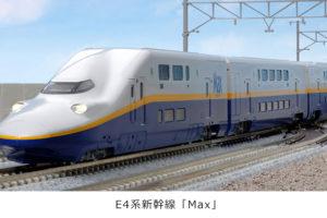 KATO カトー 10-292 E4系新幹線「Max」 4両基本セット