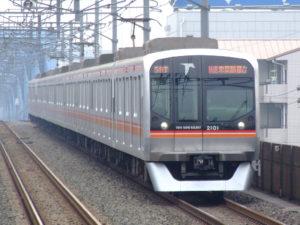 【グリーンマックス】東葉高速鉄道2000系(第2編成)発売