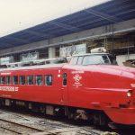 485系 RedExpress(Photo by:Atsasebo / Wikimedia Commons / CC-BY-SA-3.0)※画像の車両は商品と仕様が異なる場合があります