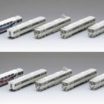 【TOMIX】223系5000番台・5000系 マリンライナー(M2・M4編成)