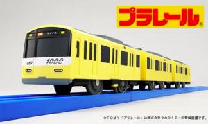【プラレール】京急新1000形 KEIKYU YELLOW HAPPY TRAIN 発売