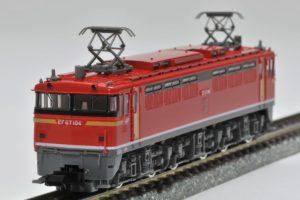 【TOMIX】EF67形100番台(更新車)再生産