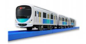 【プラレール】西武鉄道30000系 スマイルトレイン 発売