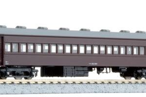 KATO カトー 5256 スハ32