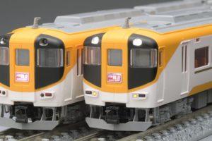 TOMIX トミックス 98275 近畿日本鉄道30000系ビスタEX(新塗装)セット