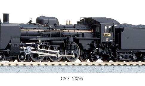 KATO カトー 2024 C57 1次形
