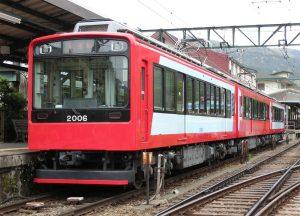 【MODEMO】箱根登山鉄道2000形 「グレッシャー・エクスプレス塗装 2017」発売