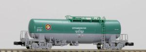 【TOMIX】タキ1000形(日本石油輸送)再生産