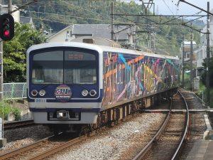 【Bトレ】伊豆箱根鉄道3000系(ラブライブ仕様 HAPPY PARTY TRAIN)発売