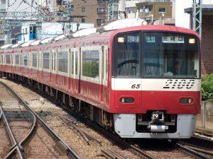 【KATO】京急電鉄2100形 再生産