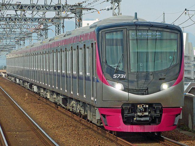 グリーンマックス】京王電鉄 新5...