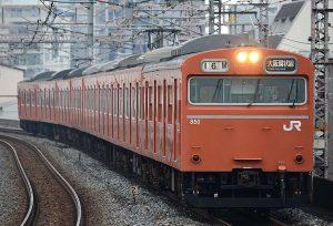 【グリーンマックス】103系「さよなら大阪環状線103系」発売