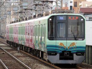 【グリーンマックス】近鉄3220系3123編成(KYOTO-NARAラッピング)再生産