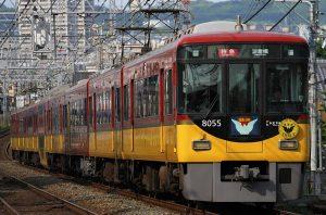 【マイクロエース】京阪電車8000系(京阪特急プレミアムカー)再生産