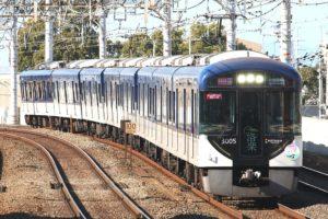 【グリーンマックス】京阪電車3000系(快速特急「洛楽」・京阪特急)発売