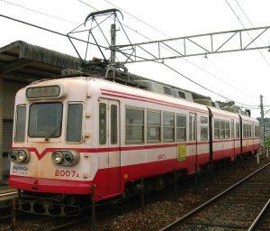【鉄コレ】筑豊電気鉄道2000形(赤・緑)発売