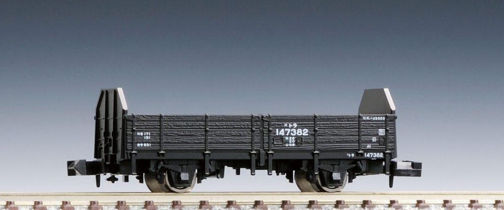 TOMIX トミックス 2725 国鉄貨車 トラ145000形