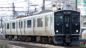 【グリーンマックス】817系0番台(熊本車・鹿児島車)発売