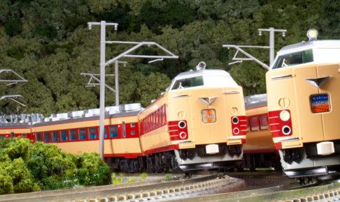 KATO カトー 10-1479 485系200番台 6両基本セット