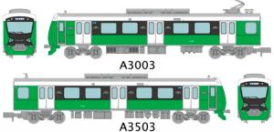 【鉄コレ】静岡鉄道A3000形(Natural Green) 発売