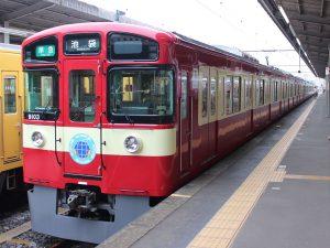【グリーンマックス】西武鉄道9000系(RED LUCKY TRAIN)発売