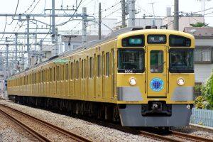 【グリーンマックス】西武鉄道9000系(9102編成)発売