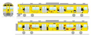 【グリーンマックス】西武鉄道9000系(LAIMOラッピング)発売