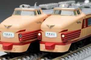 98994--限定品 国鉄 485系特急電車(やまばと・あいづ)セット-01