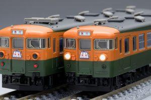 TOMIX 98998 限定品 国鉄 169系急行電車(妙高・冷房準備車)(室内灯入り)セット