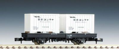 【TOMIX】コム1形 再生産