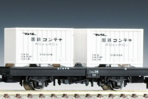 国鉄貨車 コム1形タイプ(冷蔵コンテナ付)-01
