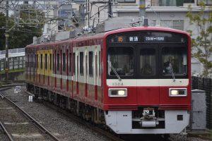 【Bトレ】限定品 京急電鉄1500形「京急120年の歩み号」発売