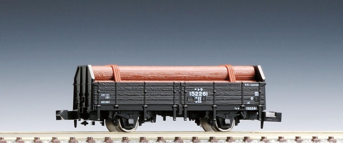 TOMIX トミックス 2726 国鉄貨車トラ145000形(木材付)