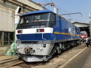 【TOMIX】EF210形300番台 再生産