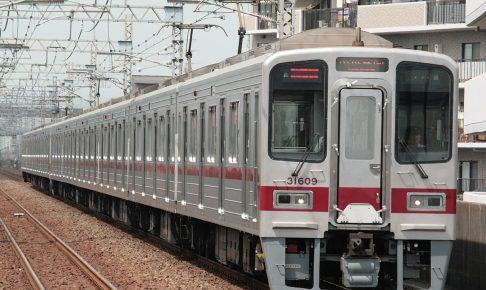東武鉄道30000系(Photo by: T. Hanami / Wikimedia Commons / パブリックドメイン)
