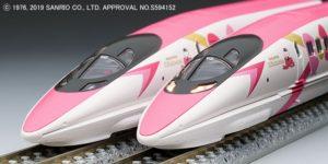 【TOMIX】500系7000番台新幹線(ハローキティ新幹線)再生産