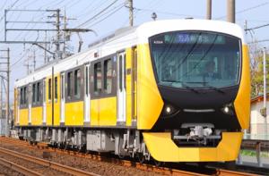 【鉄コレ】静岡鉄道A3000形(Brilliant Orange Yellow)発売