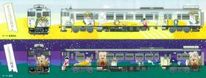 【TOMIX】キハ40形2000番台(砂かけばばあ列車・こなきじじい列車)発売