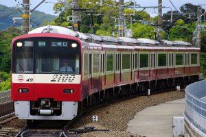 【グリーンマックス】京急電鉄2100形(更新車・行先点灯)発売