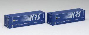【TOMIX】私有 U48A-38000形コンテナ(キユーソー流通システム)発売
