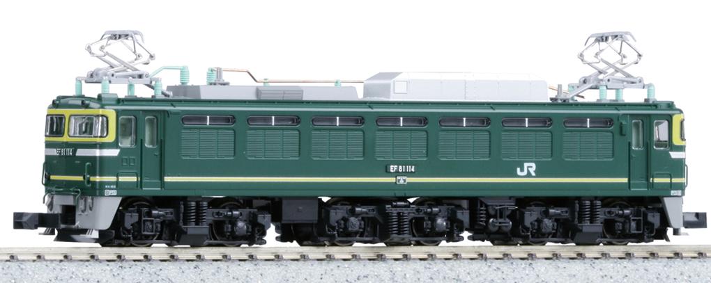 KATO カトー 3066-2 EF81 トワイライトエクスプレス色
