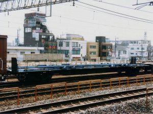 【TOMIX】クム80000形(4tトラック付)再生産