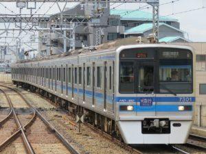 【グリーンマックス】北総鉄道7300形/7800形 発売