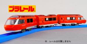 【プラレール】小田急電鉄70000形 GSE(小田急TRAINSオリジナルVer)発売