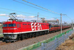 【TOMIX】EF81形95号機(レインボー塗装)再生産
