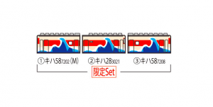 【TOMIX】限定品 キハ58系ディーゼルカー(いさり火)発売