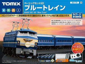 【TOMIX】ベーシックセットSD ブルートレイン 発売